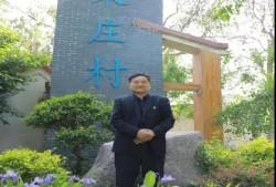 河南长垣李敬普:一个典型 一面旗帜