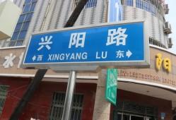 9月1日起,高阳县恢复育才街、东街小学单行道抓拍