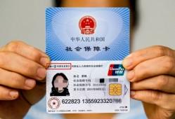 保定市社会保障卡服务网点(地址+电话)
