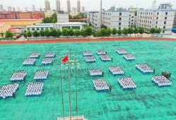 高阳三利中学2021年秋季七年级招生简章