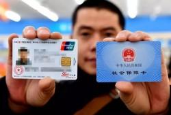 高阳县社保卡服务网点(地址+联系电话)
