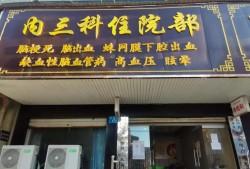 明日起,高阳县中医院核酸检测价格再次下调!