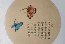 河南长垣时涛:让工笔画别开生面