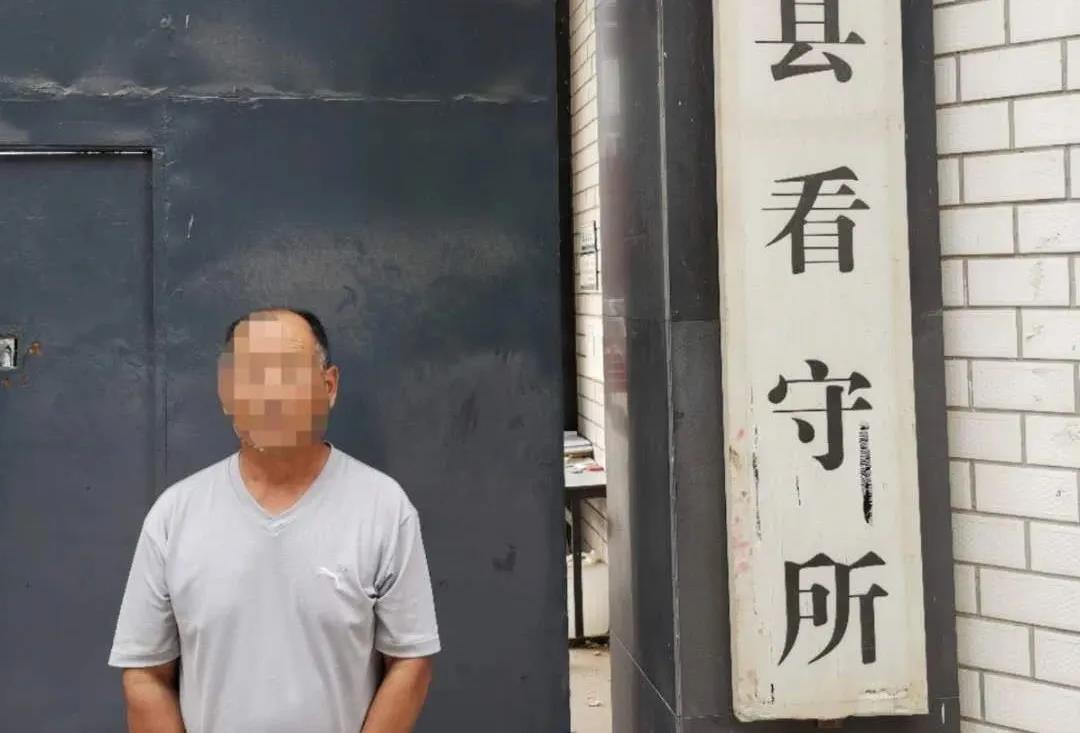 """高阳9旬老人好心借钱反被抢,""""白眼狼""""潜逃6年终被擒!"""