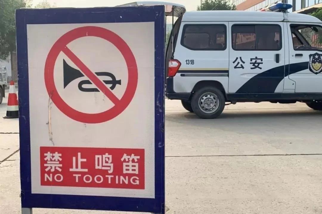 高考期间,高阳县部分路段实行交通管制!