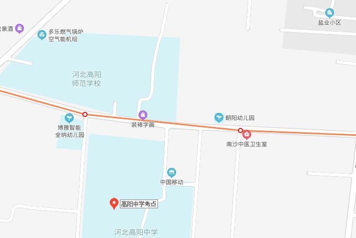 注意绕行!中考期间高阳县部分道路实施交通管制