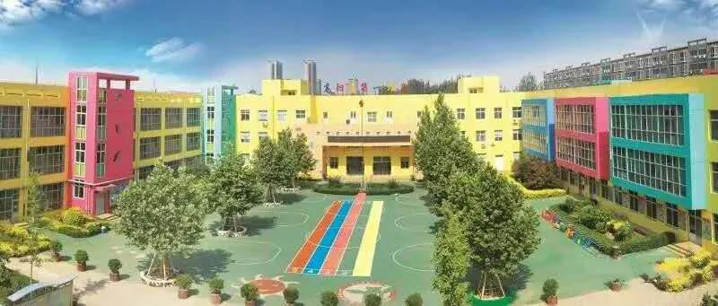 高阳县第一幼儿园2020年秋季招生简章