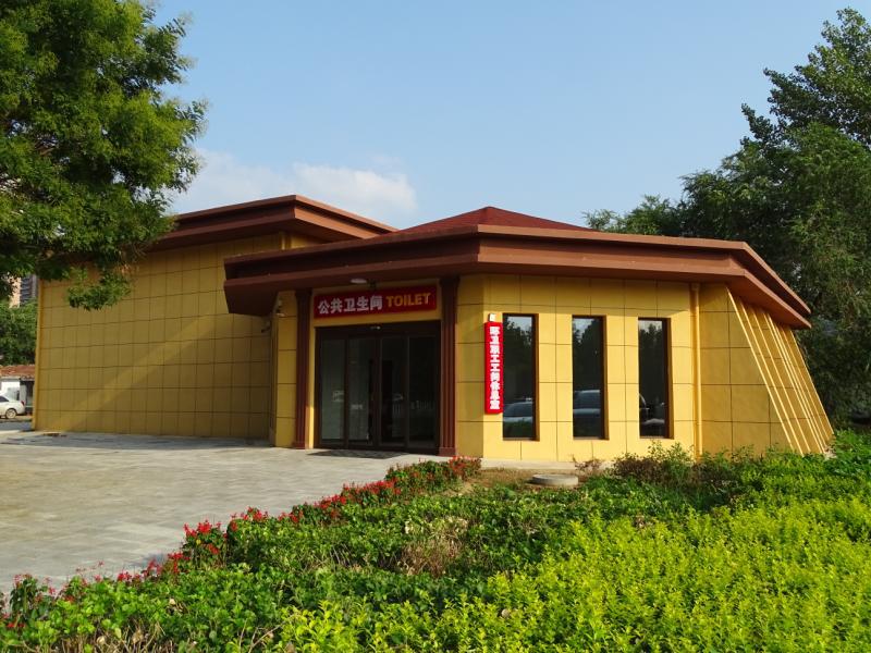 高阳县城区7所新建公厕对外开放!看看在哪里!
