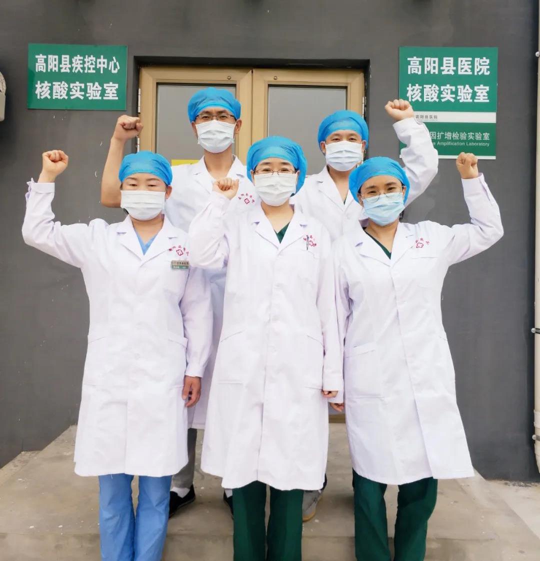 探秘!高阳县医院核酸检测实验室