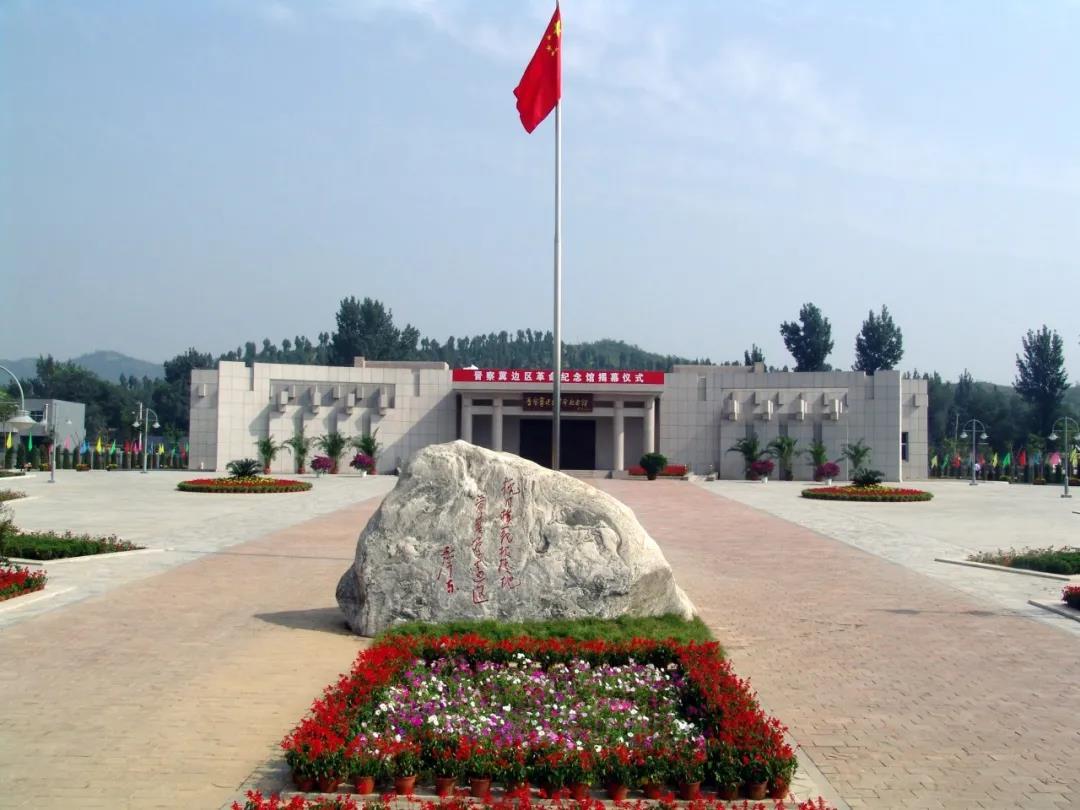 河北发布3条红色旅游主题精品线路
