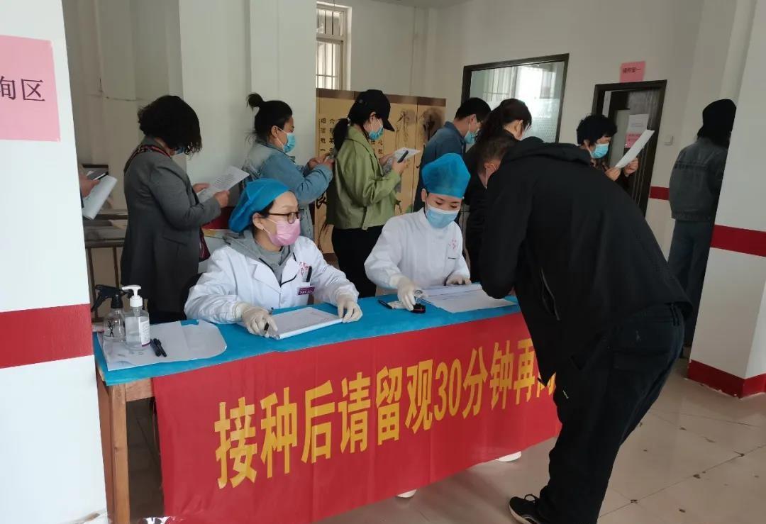 高阳县中医院5月17日新冠疫苗接种信息!