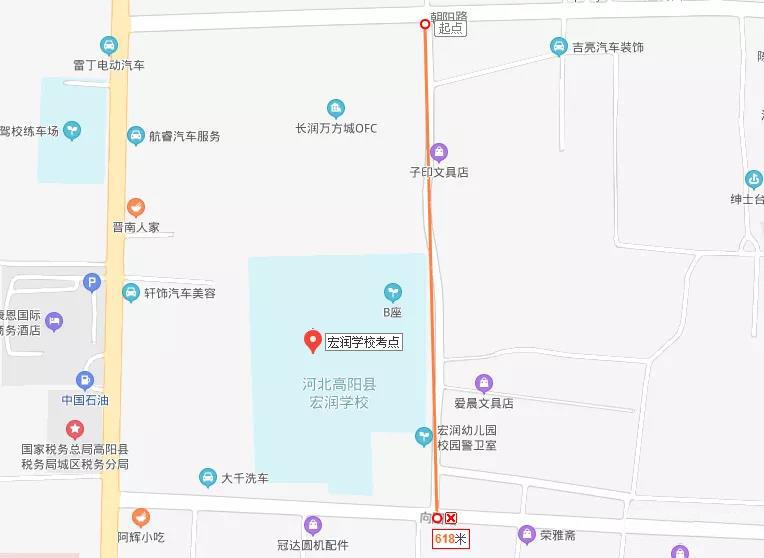 中考期间,高阳县部分道路实施交通管制!