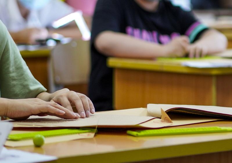 高阳县2021年考入高等院校的残疾学生及残疾人子女资助公告