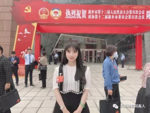 """河南董欣:播洒大爱的""""铿锵玫瑰"""""""