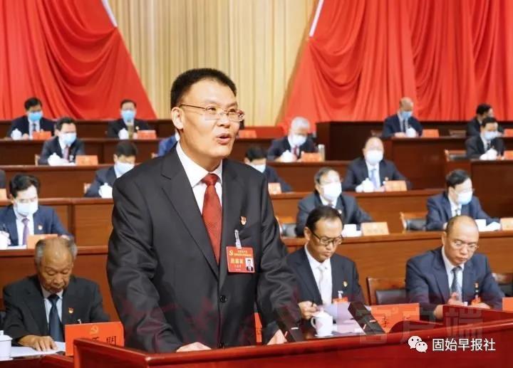 中共信阳市第六次代表大会开幕 王东伟报告工作