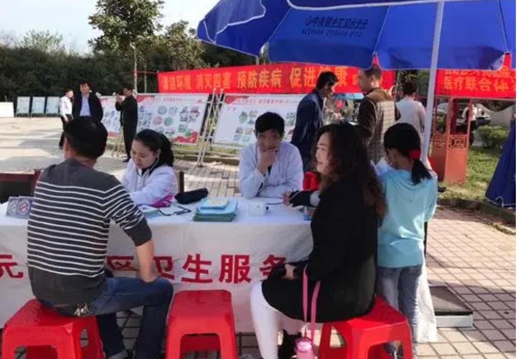 固始县举办爱国卫生运动宣传月暨病媒生物防制首场主题展览活动
