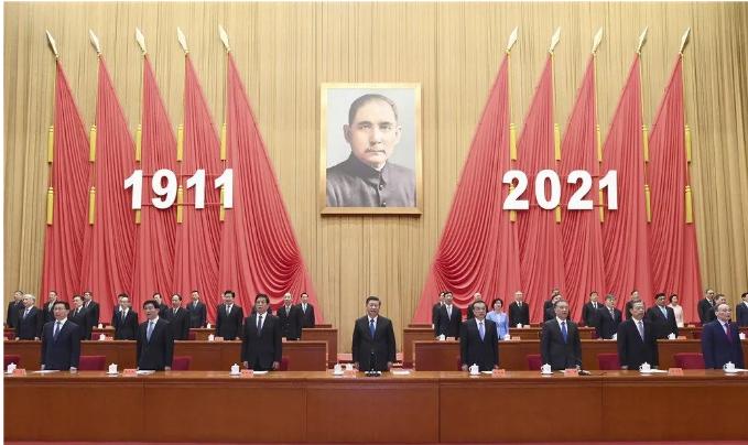 纪念辛亥革命110周年大会在京隆重举行 习近平发表重要讲话(附讲话全文)