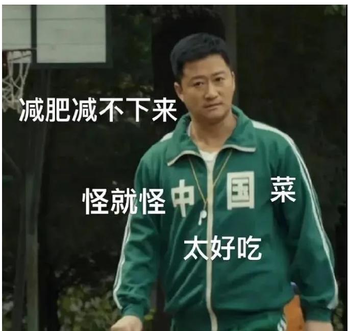 """吴京""""中国""""外套被指抄袭韩剧?网友:穿越到未来抄袭?"""